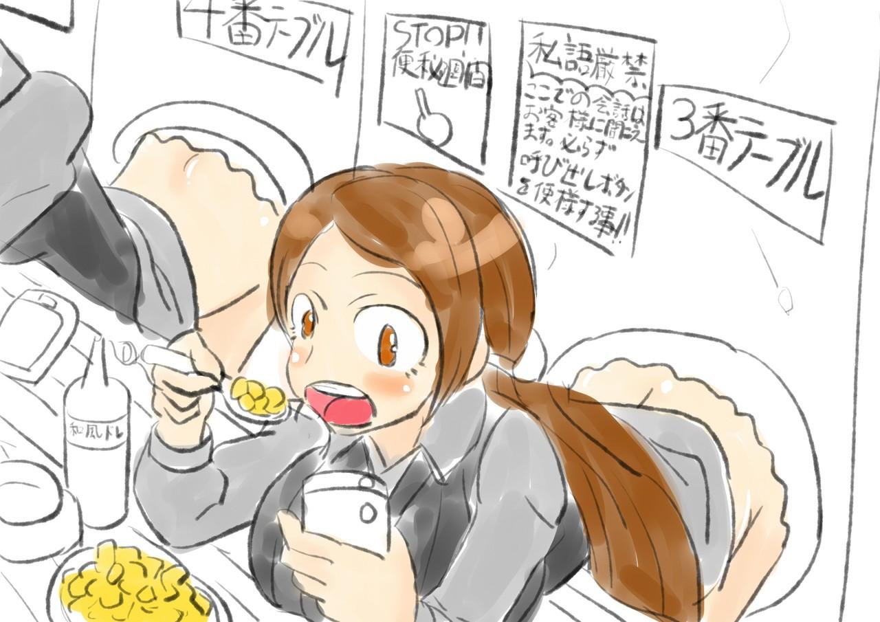 壁尻 -モンスター娘087