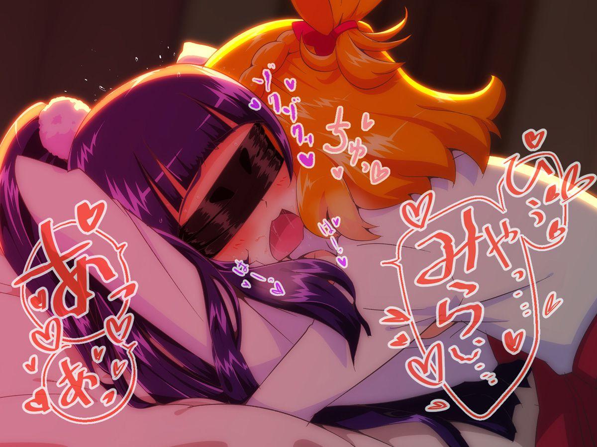 yuri blindfold031