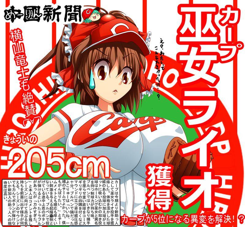 baseball_uniform028