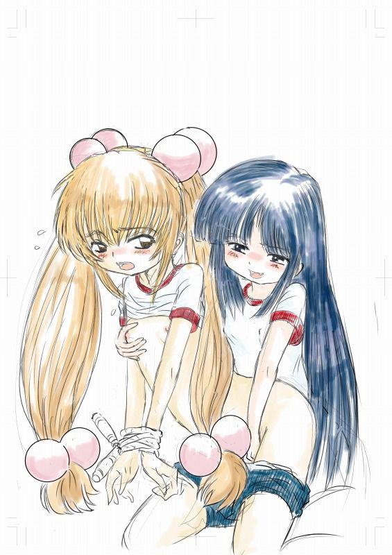 yuri fingering486
