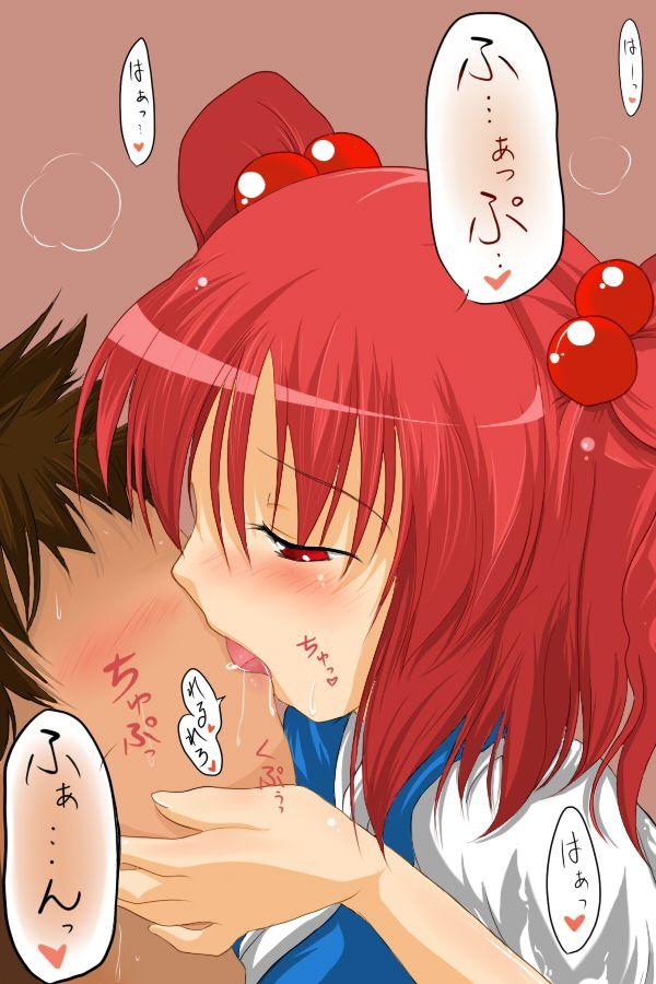 onozuka_komachi367