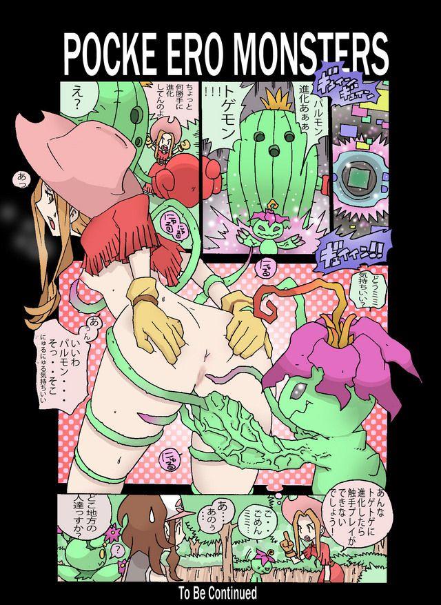 tachikawa_mimi084