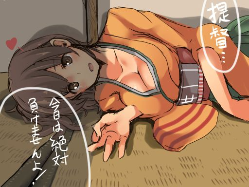 hiryuu_(kantai_collection)153