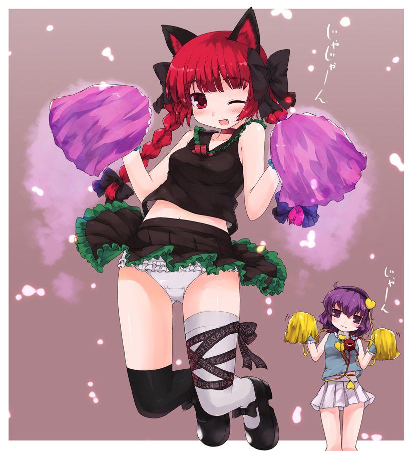 cheerleader1029