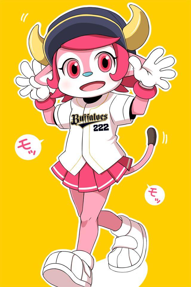 baseball_uniform096