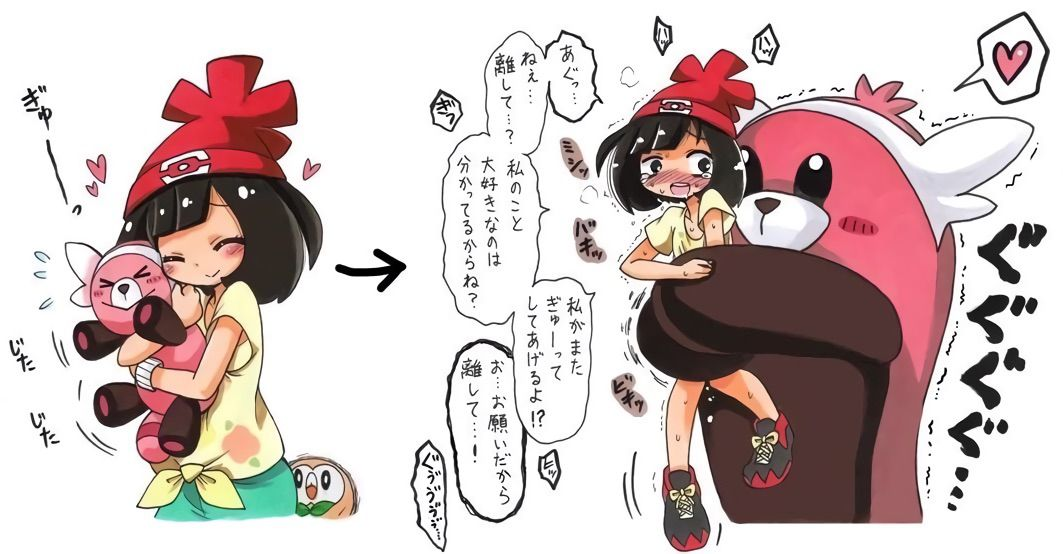 female_protagonist_(pokemon_sm)063