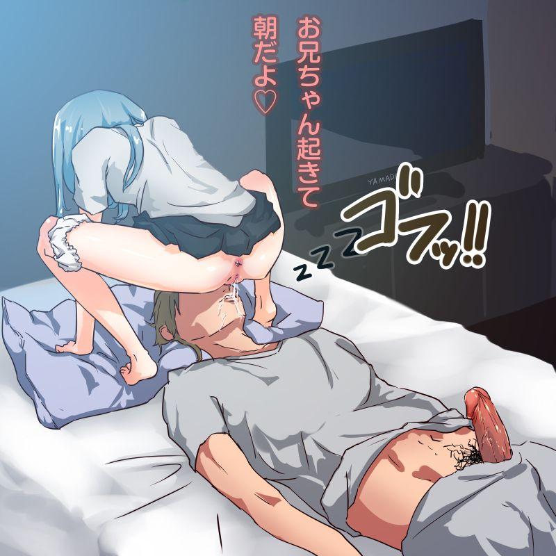 山田の性活が第一072