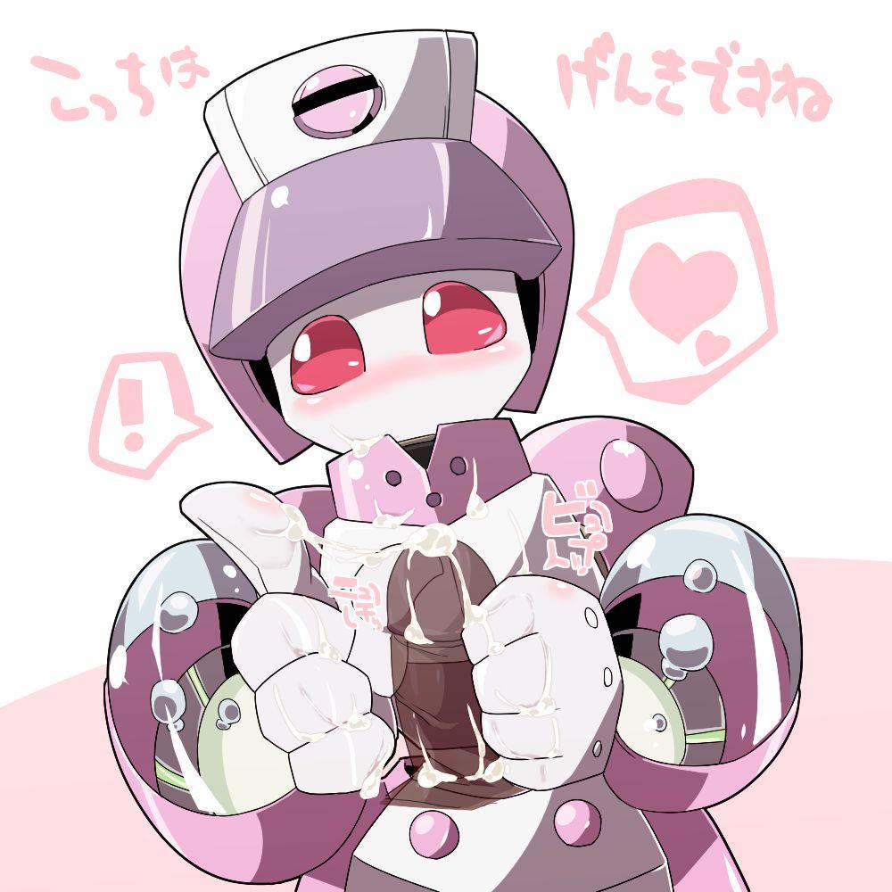 medabots robot226