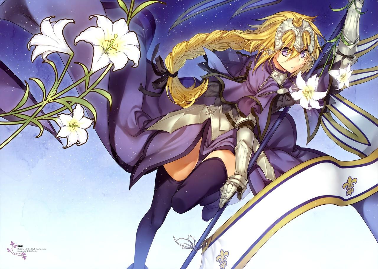 ルーラー(fateapocrypha) -コミック orderpopular105