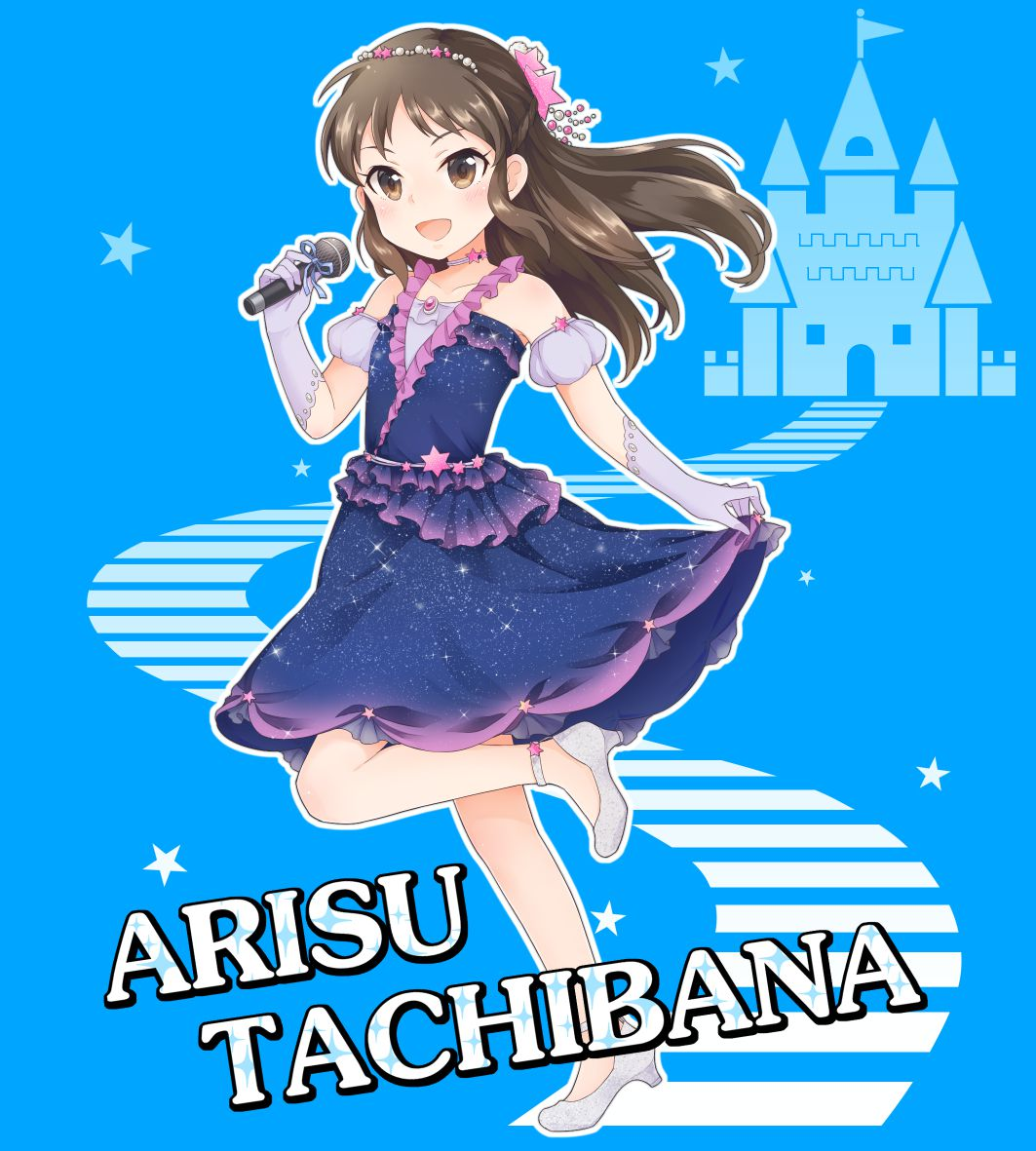 tachibana_arisu167
