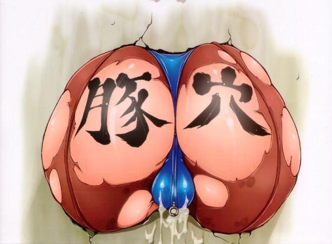 壁尻 -モンスター娘009