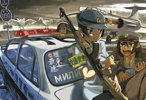 police217