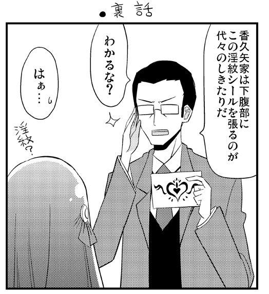 kaguya_madoka105