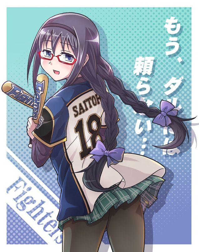 baseball_uniform025