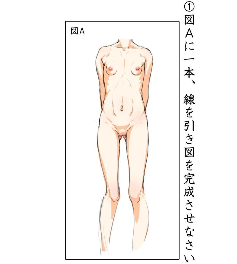 山田の性活が第一041