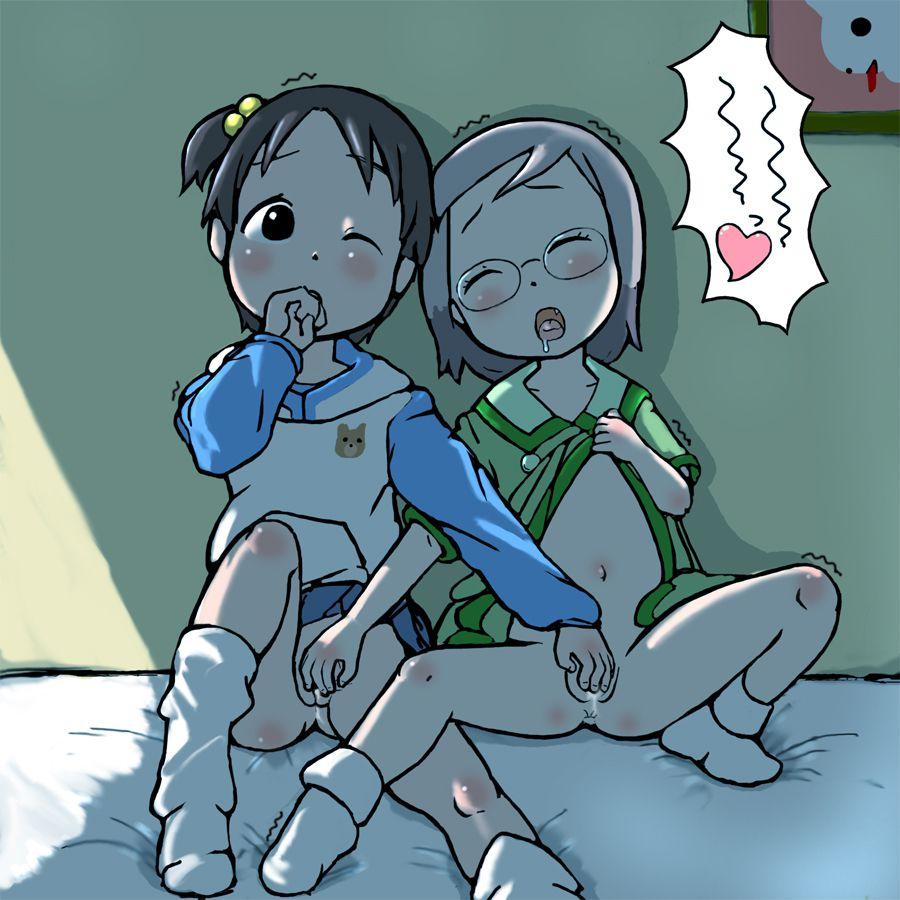 yuri fingering646