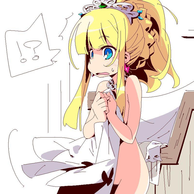 princess_(sekaiju)019