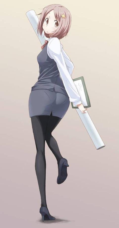 office lady0091
