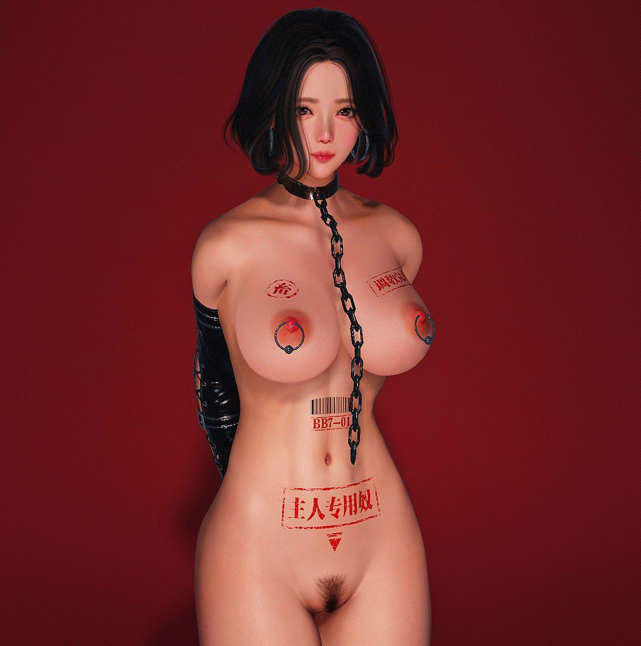 barcode_tattoo158