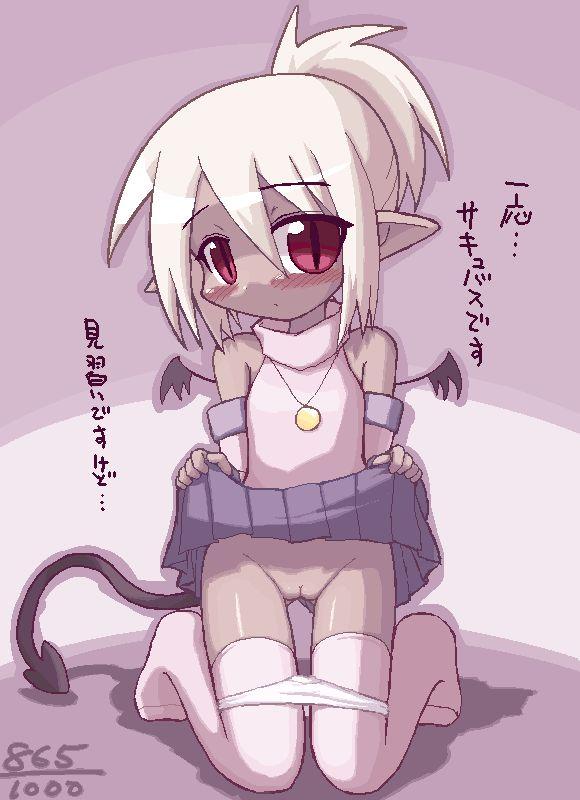 loli demon_girl408