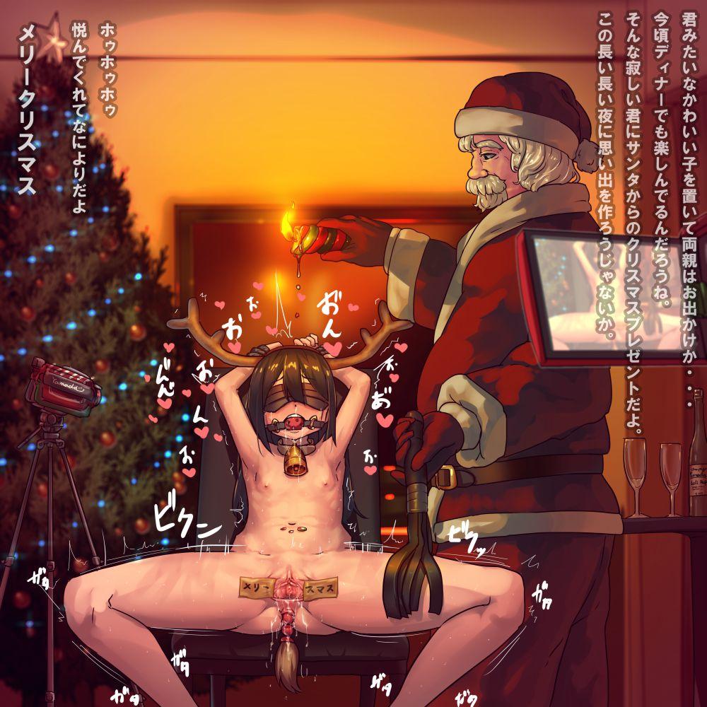 山田の性活が第一023