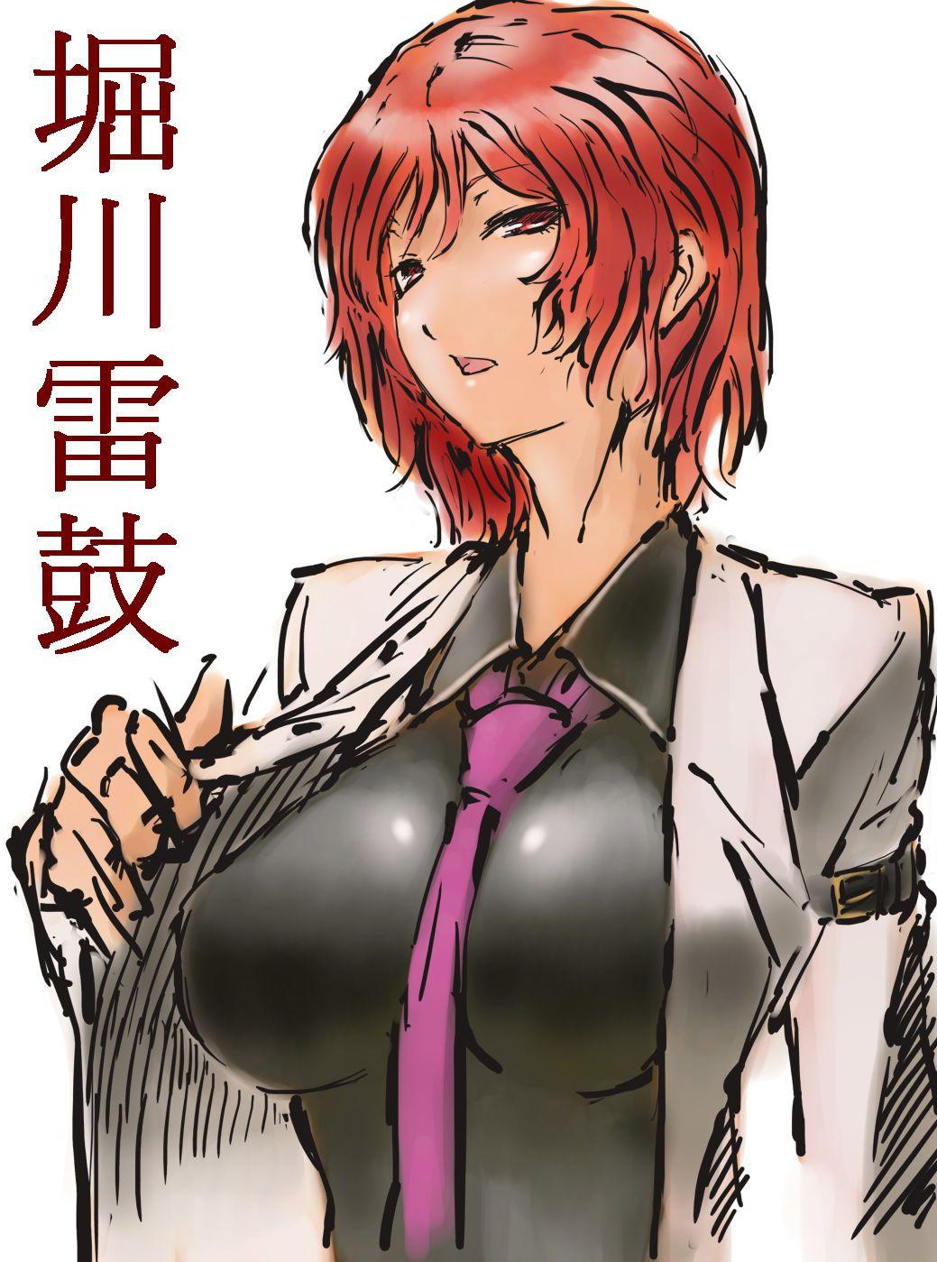 horikawa_raiko060