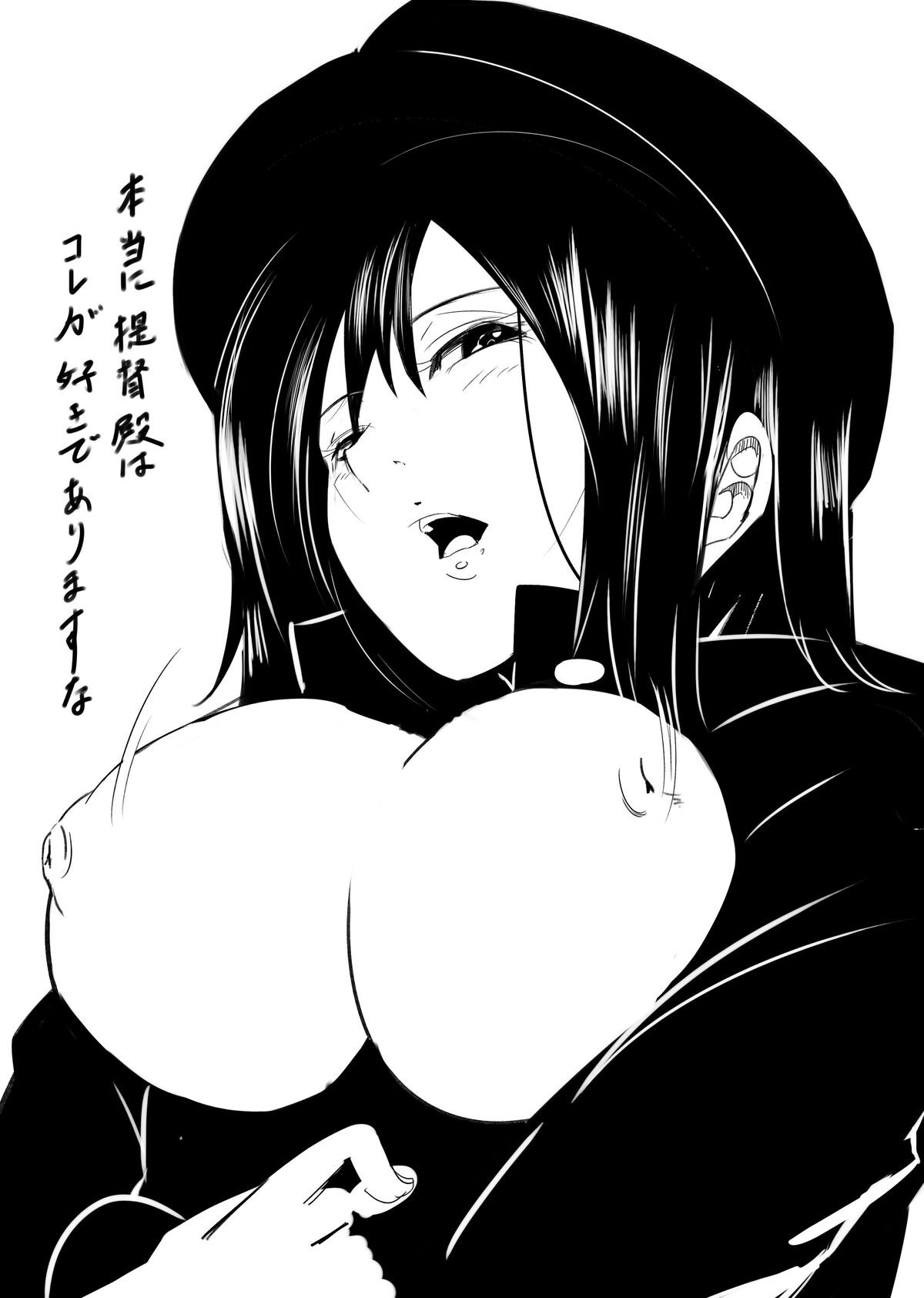 akitsu_maru_(kantai_collection)107