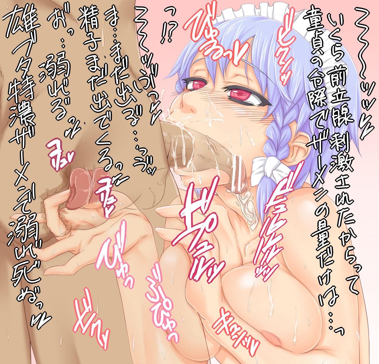 prostate_milking008