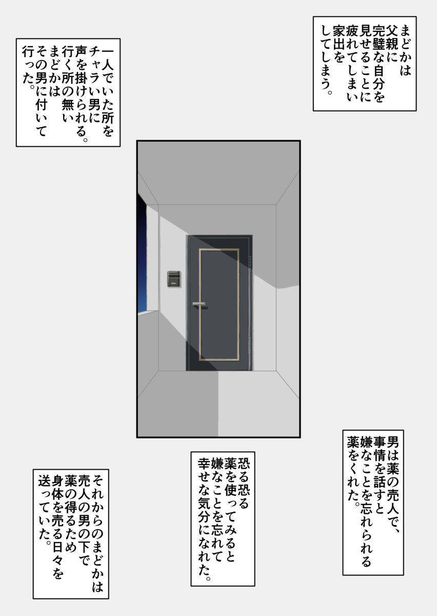 kaguya_madoka127