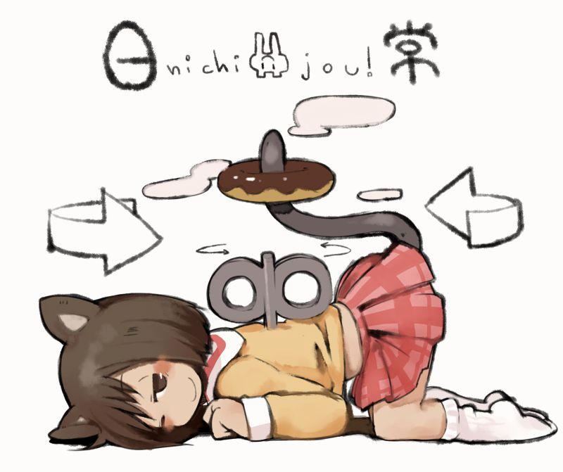 shinonome_nano141