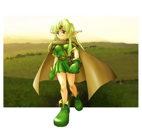 elf0572