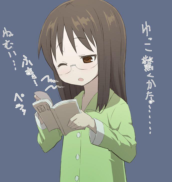 minakami_mai126