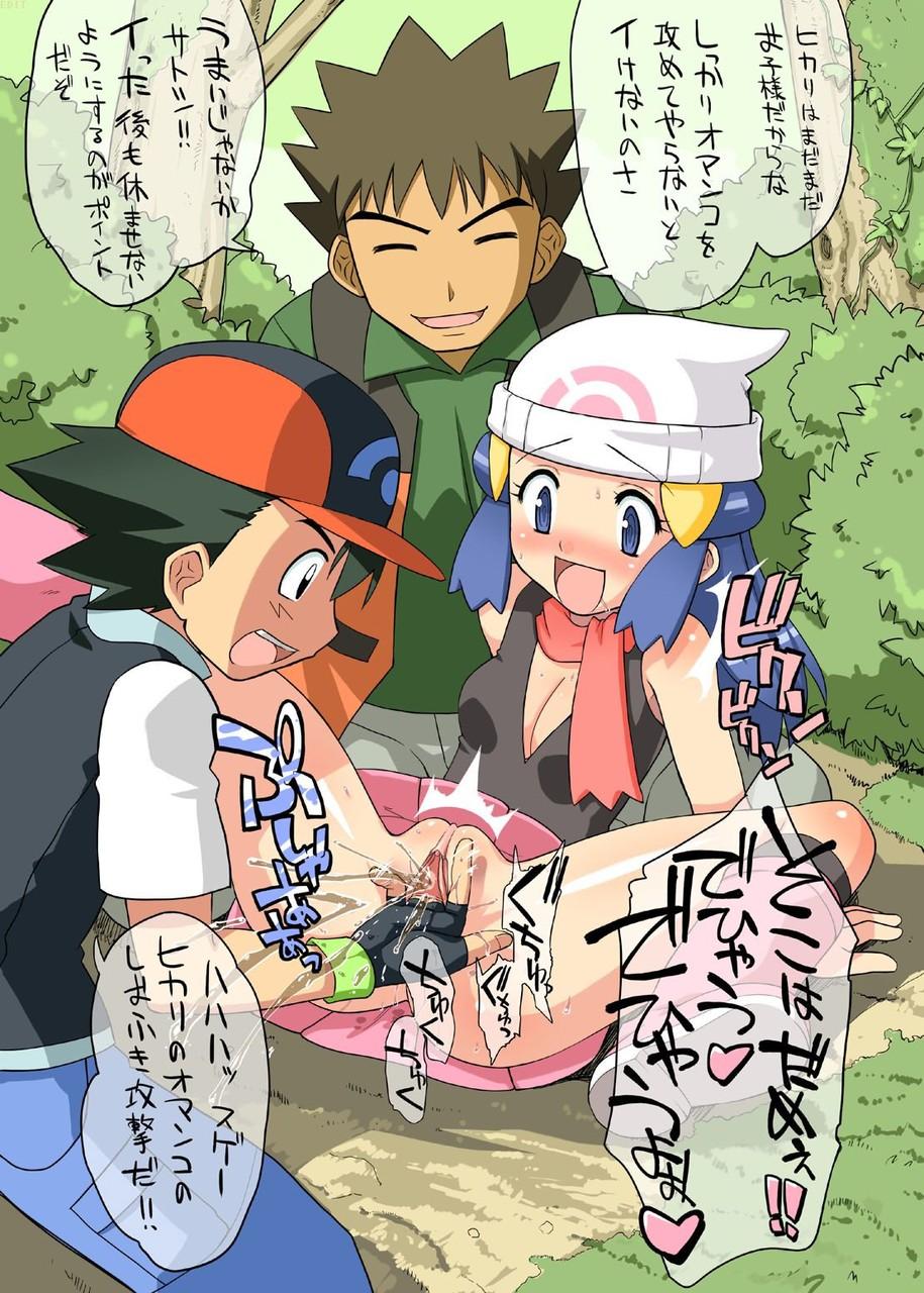 hikari_(pokemon)133