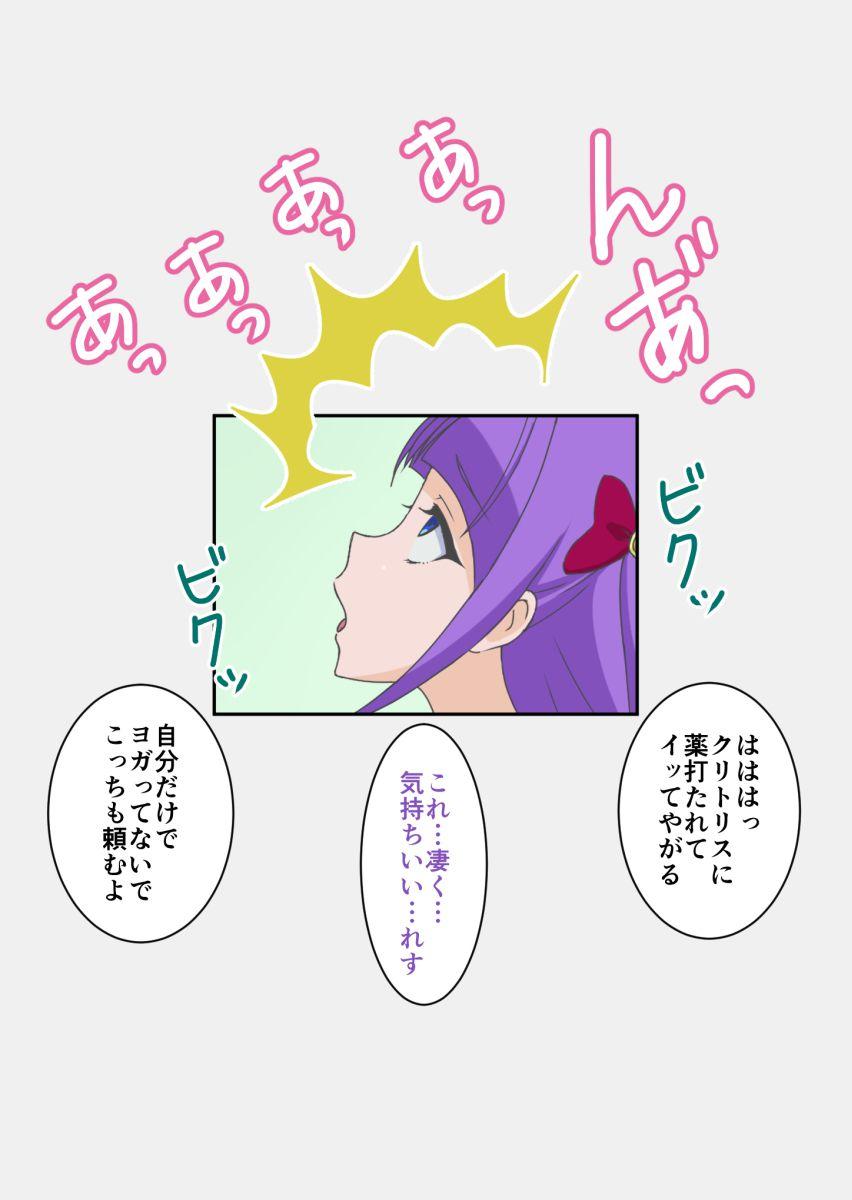 kaguya_madoka123