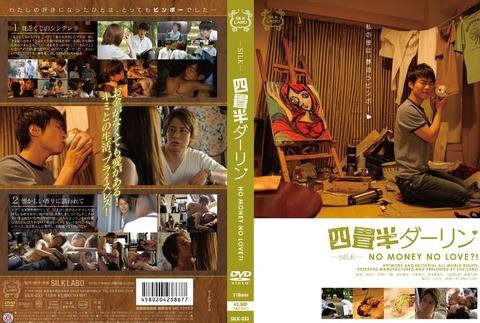 Baidu IME_2014-1-5_6-15-24