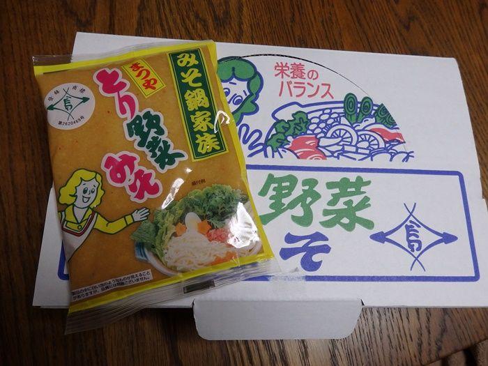 とり野菜味噌