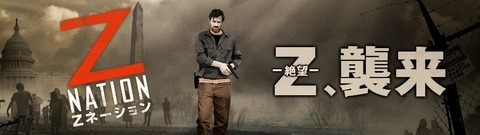 znation-season1