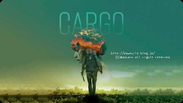 CARGO/カーゴ