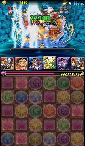 金の海賊龍/地獄級/光ホルス