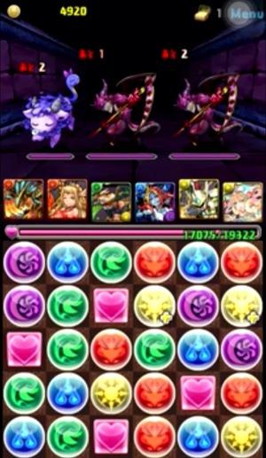滅びの機械龍/地獄級/ホルス×サクヤ