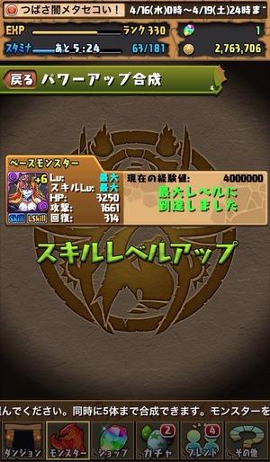 2014-04-18-10-54-39