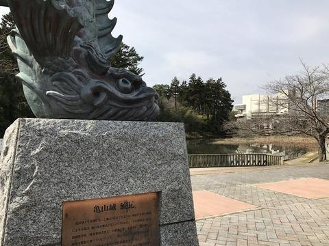 17.3.18南郷公園