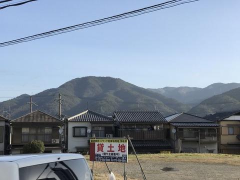 18.3.23牛松山