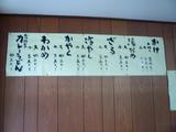 20080602丸川製麺2
