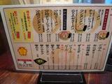 20080527松山分校2
