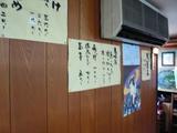 20080602丸川製麺3