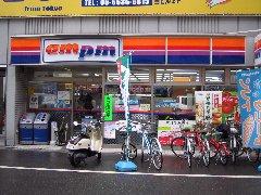 池田ビル_1F_ampm_日本橋4丁目店