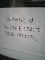 040925_1517~001.jpg