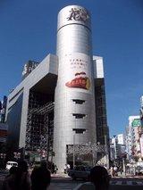 冥土カフェ地獄少女_渋谷パルコZERO-GATE_渋谷109