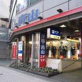 yohfuku_aoyama_gaikan